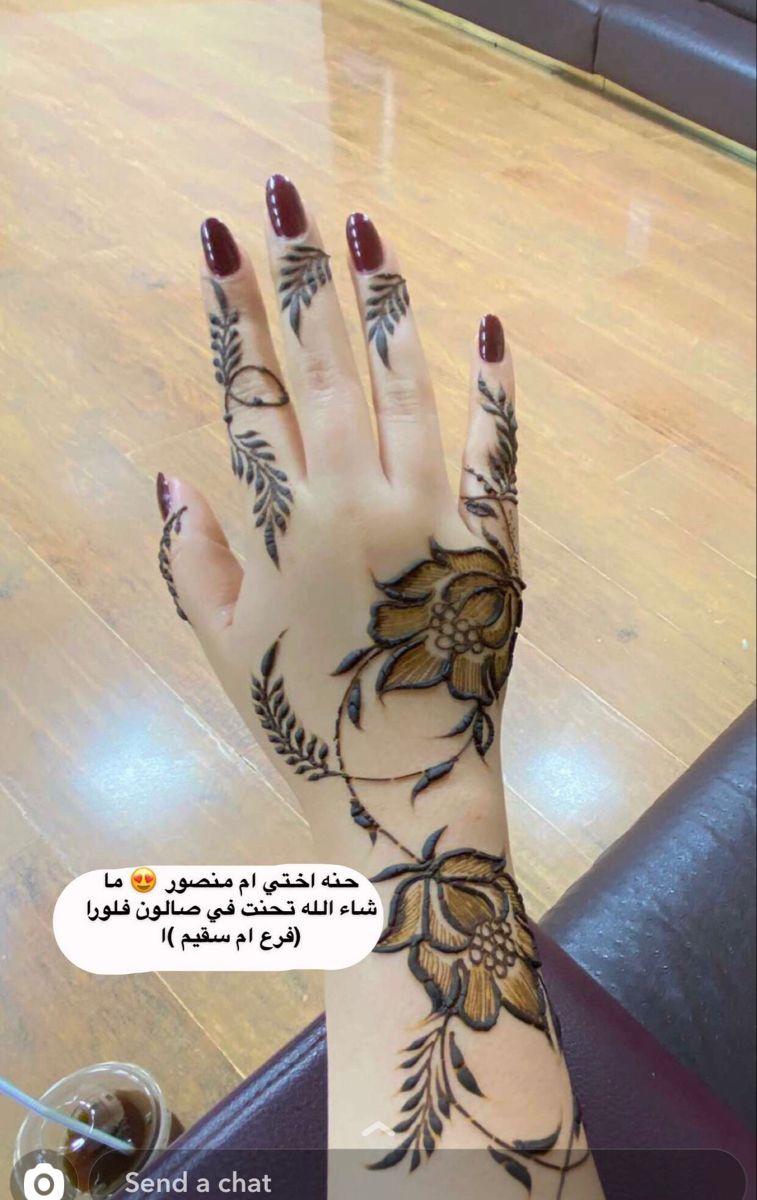 حنة العيد In 2020 Floral Henna Designs Henna Designs Hand Modern Mehndi Designs