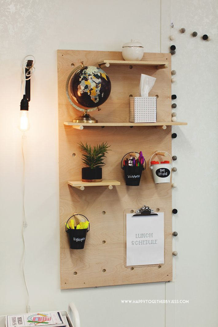 Modern Classroom Decor -  Modern Classroom Decor Pegboard Organization | happy together  -