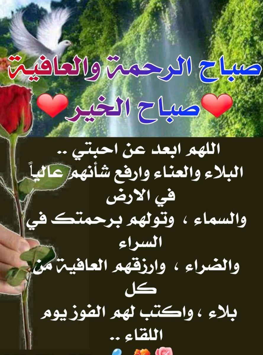 Pin By Ummohamed On اسماء الله الحسنى