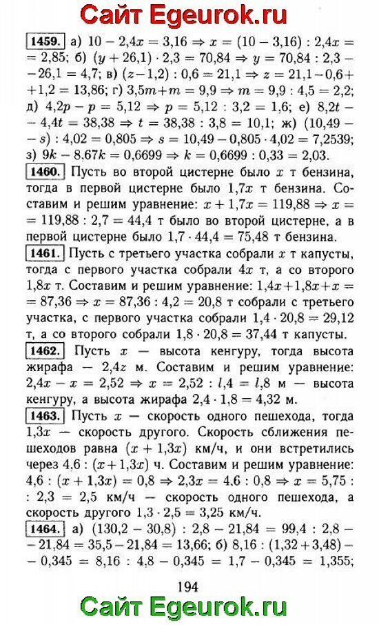 Гдз по биологии 9 класс каменский