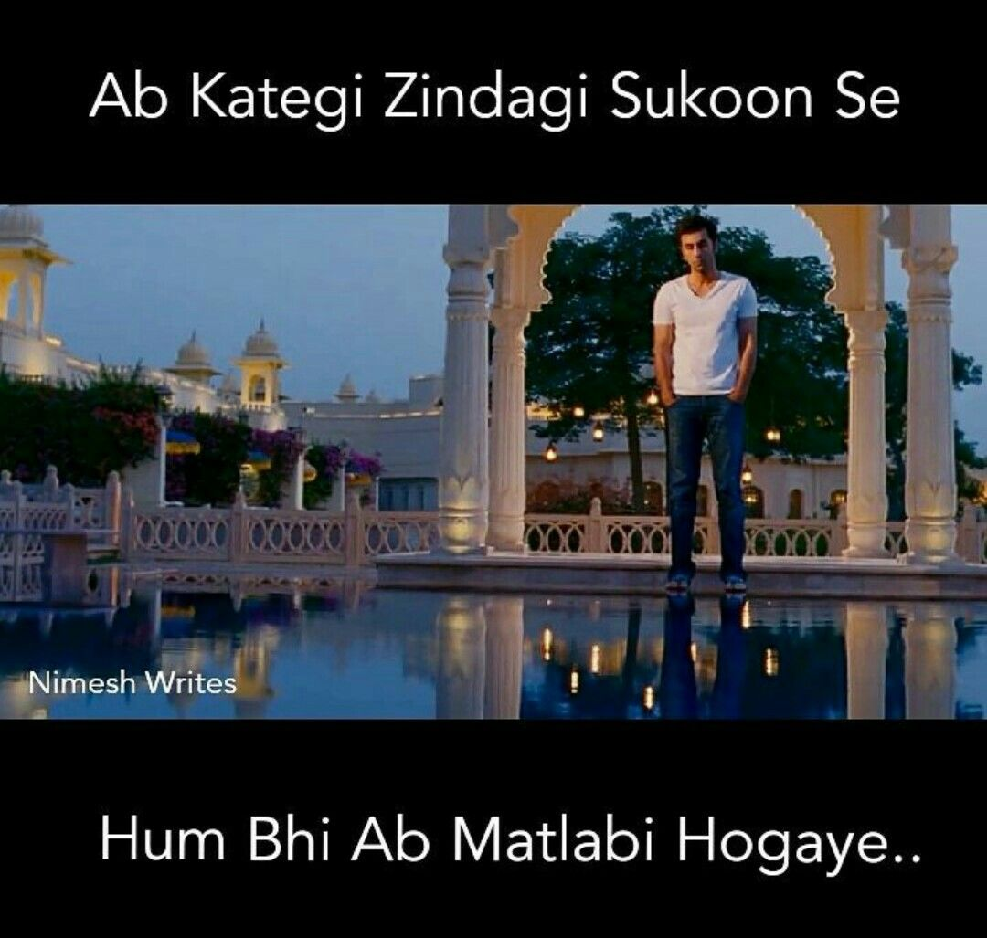 Fake Love Quote In Hindi Archidev