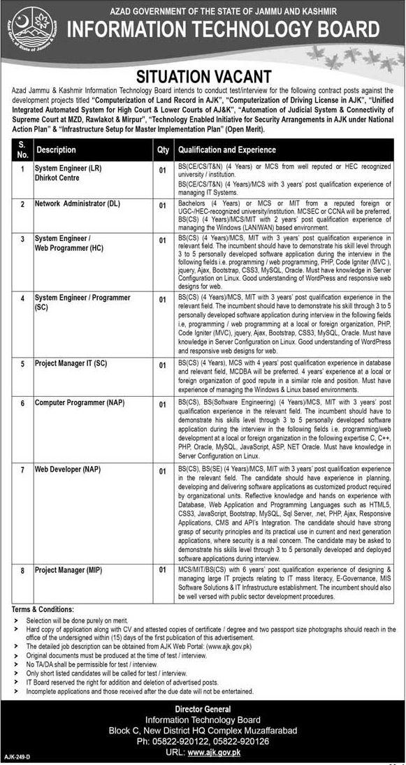 Planning And Development Department Azad Kashmir Jobs 11 jan 2017 - humanitarian aid worker sample resume