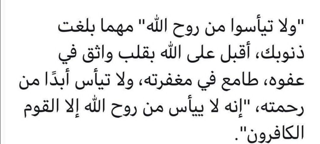 Pin By Eng Ahd Mando On Islam Islam Arabic Calligraphy Math