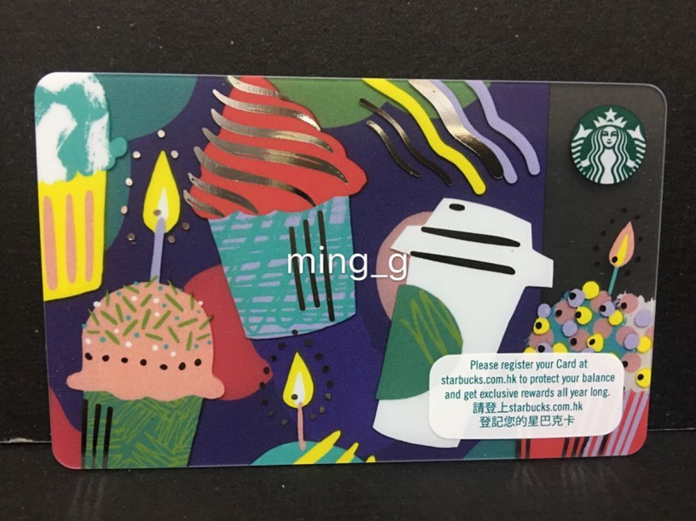 Starbucks Hong Kong 2018 Happy Birthday Gift Card