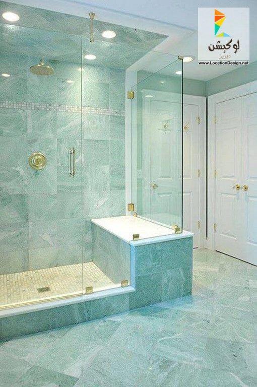 أحدث ديكورات حمامات مودرن 2018 2019 لوكشين ديزين نت Green Marble Bathroom Green Bathroom Tile Bathroom