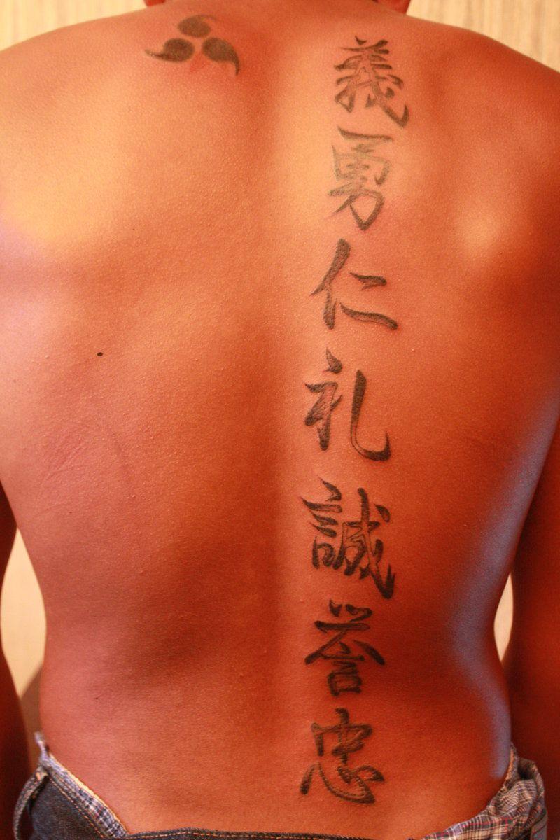 bushido 7 virtues tattoo pinterest tattoo tatoo and tatting. Black Bedroom Furniture Sets. Home Design Ideas