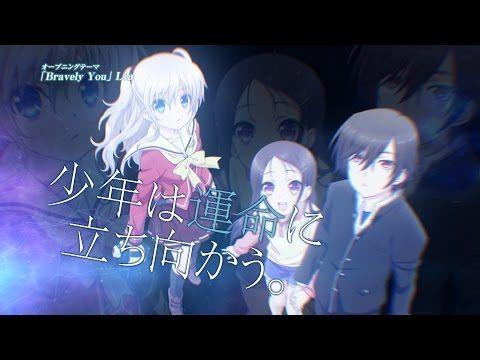 TVアニメ「Charlotte(シャーロット)」PV第3弾