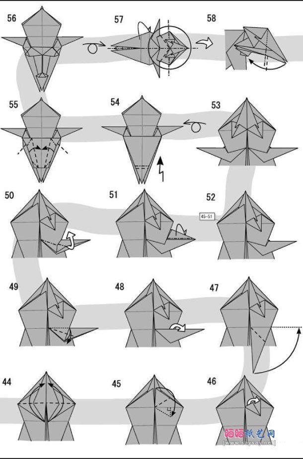 Origami Lion 4