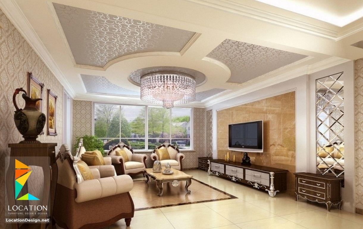 احدث افكار ديكور جبس اسقف الصالات و الريسبشن 2017 2018 Ceiling Design Living Room Living Room Ceiling False Ceiling Living Room