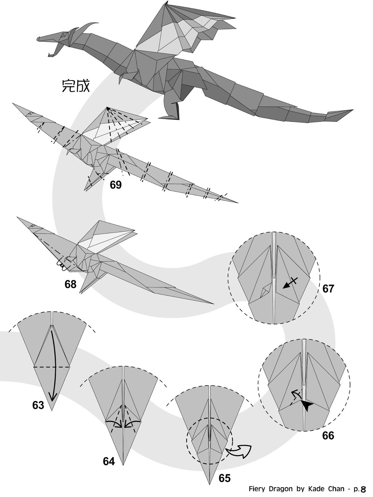 Kade Chan Origami Blog Fiery Dragon Diagrams O Xwing Fighter Diagram Easy Version Instructions Videos
