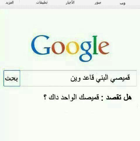 Someone Ask Google Math Math Equations Google
