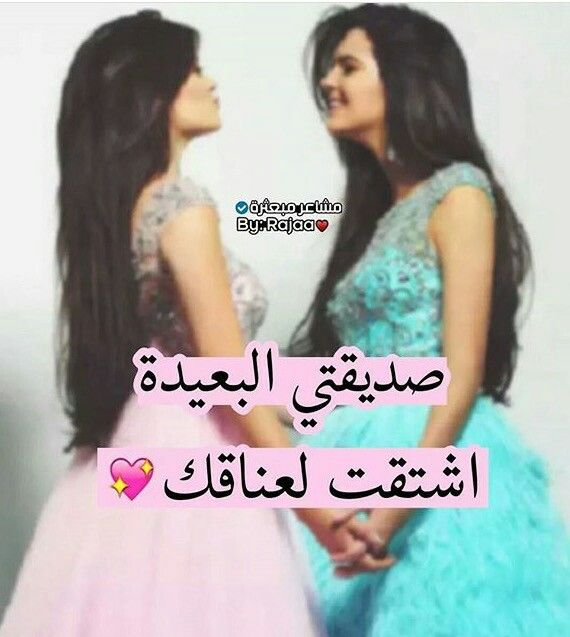 J D L S Sh Z D L R L G R J Love You Best Friend Cute Love Couple Funny Photo Memes