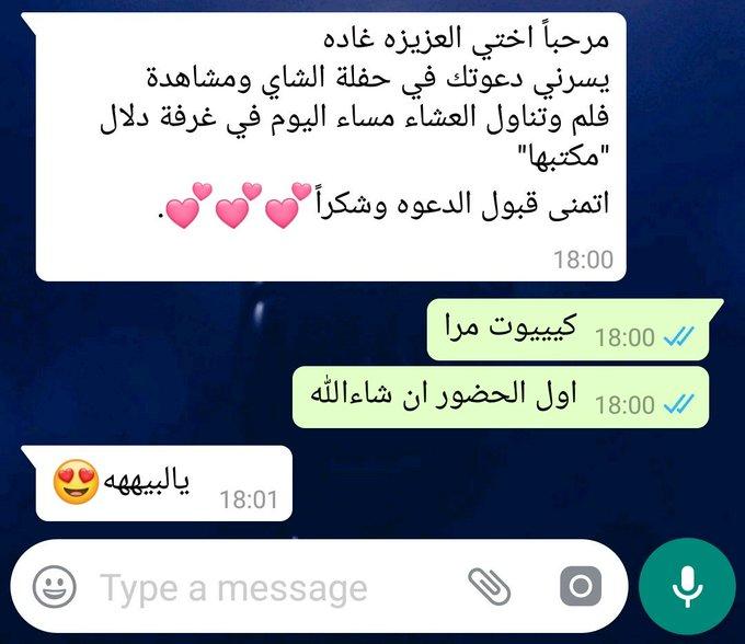 تويتر تغريدات الوسائط بواسطة الياسمين Thejasmiiine Cool Words Words Quotes Funny Arabic Quotes