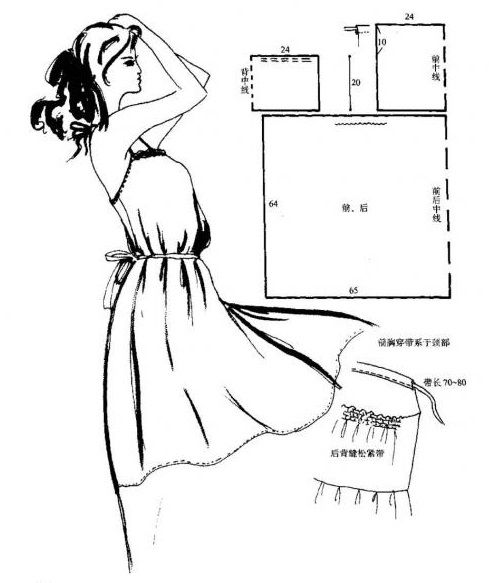 Halter Dress   #diy#sewing#patternmaking#