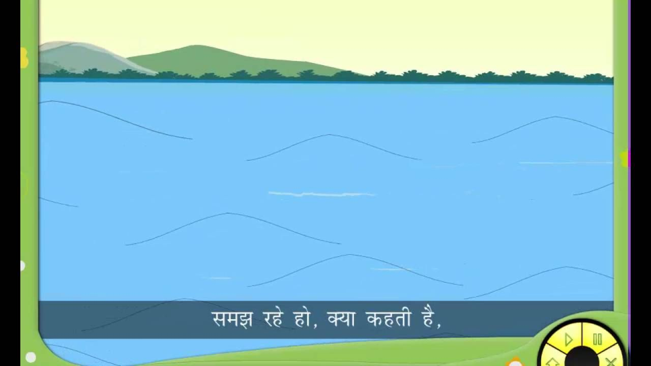 Prakriti Ka Sandesh Hindi Story In 2021 Hindi Poems For Kids Poems Hindi