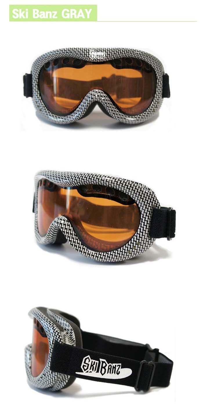 dd6bdd9acb4 UV Anti-fog Ski Goggles