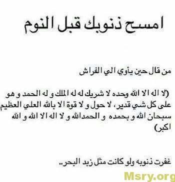 تعلم صلاة الاستخارة ودعاء الاستخارة لحسم قراراتك موقع مصري Quran Quotes Inspirational Islamic Love Quotes Islamic Quotes