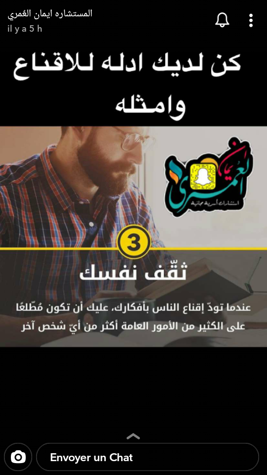 Pin By Marwap On I D E E Beautiful Arabic Words Words Arabic Words