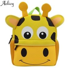 61b1d8a0bd54 Aelicy 3D Cute Animal Design Children Backpacks School Bags for Girls  Cartoon Baby Bag for Kindergarten Primary Children(China)
