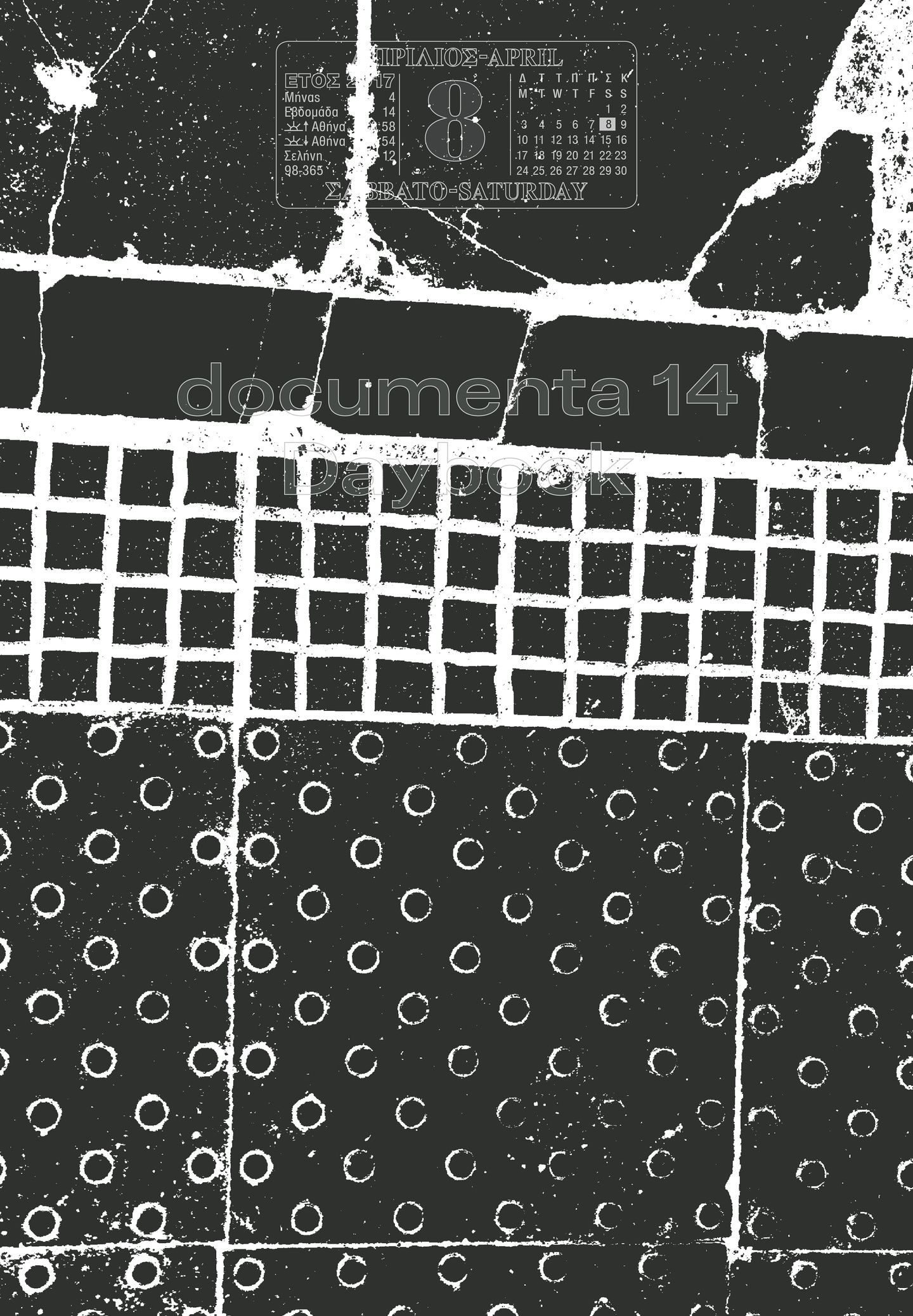 Documenta 14 Daybook Documenta 14 Finefarts Bookbinding  # Muebles Kassel Concepcion