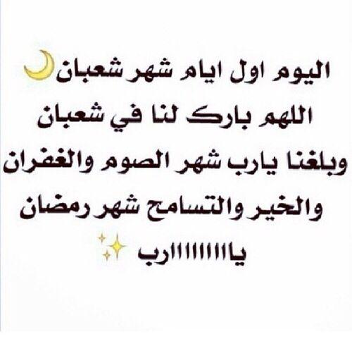 اامين Math Calligraphy Arabic Calligraphy