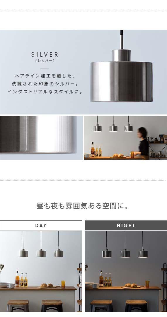 楽天市場 最大800円offクーポン配布中 ペンダントライト 北欧 Led