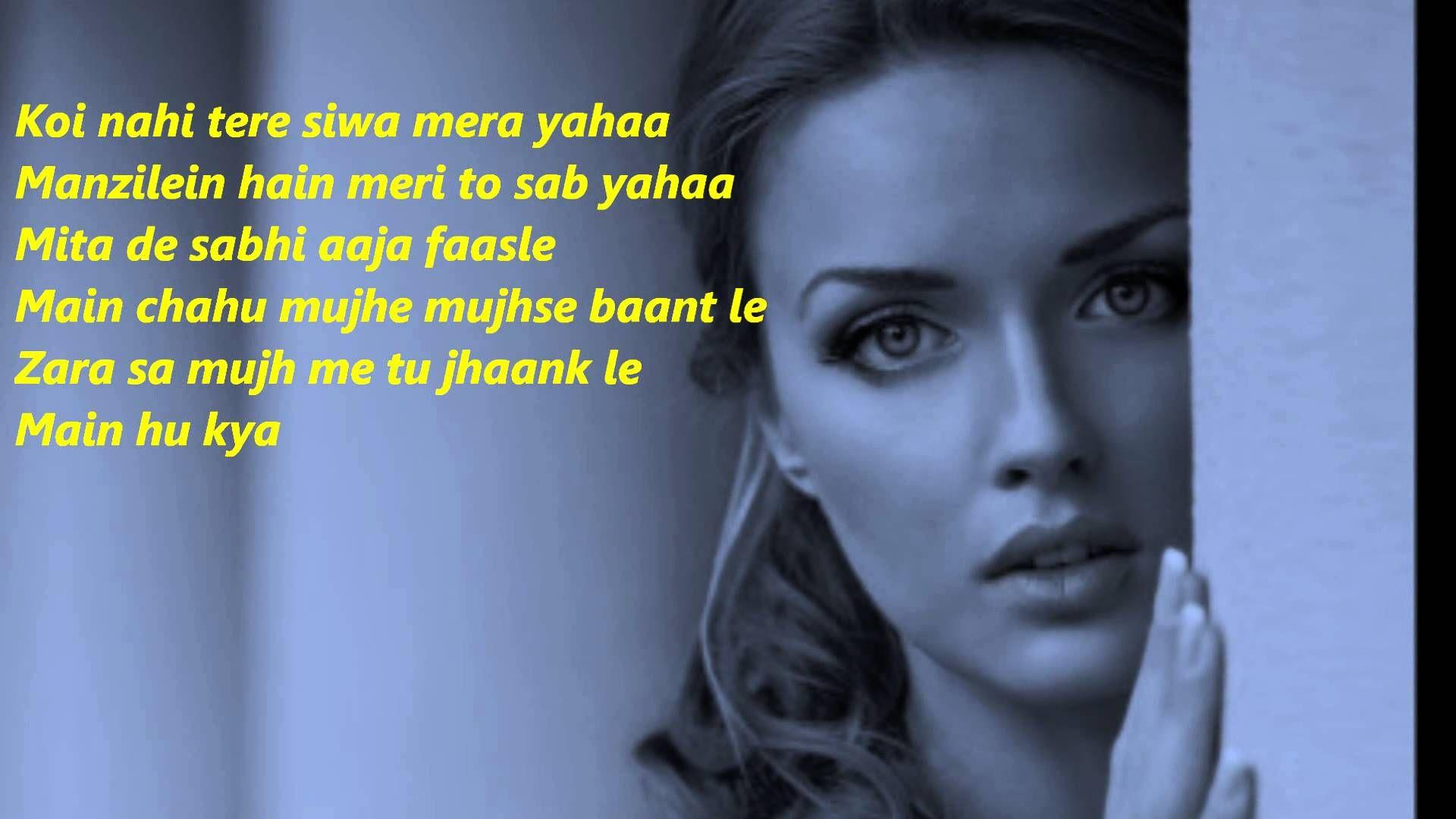 Kabhi Jo Baadal Barse Full Song Lyrics Arijit Singh Jackpot 2013 Song Lyrics Songs Me Me Me Song