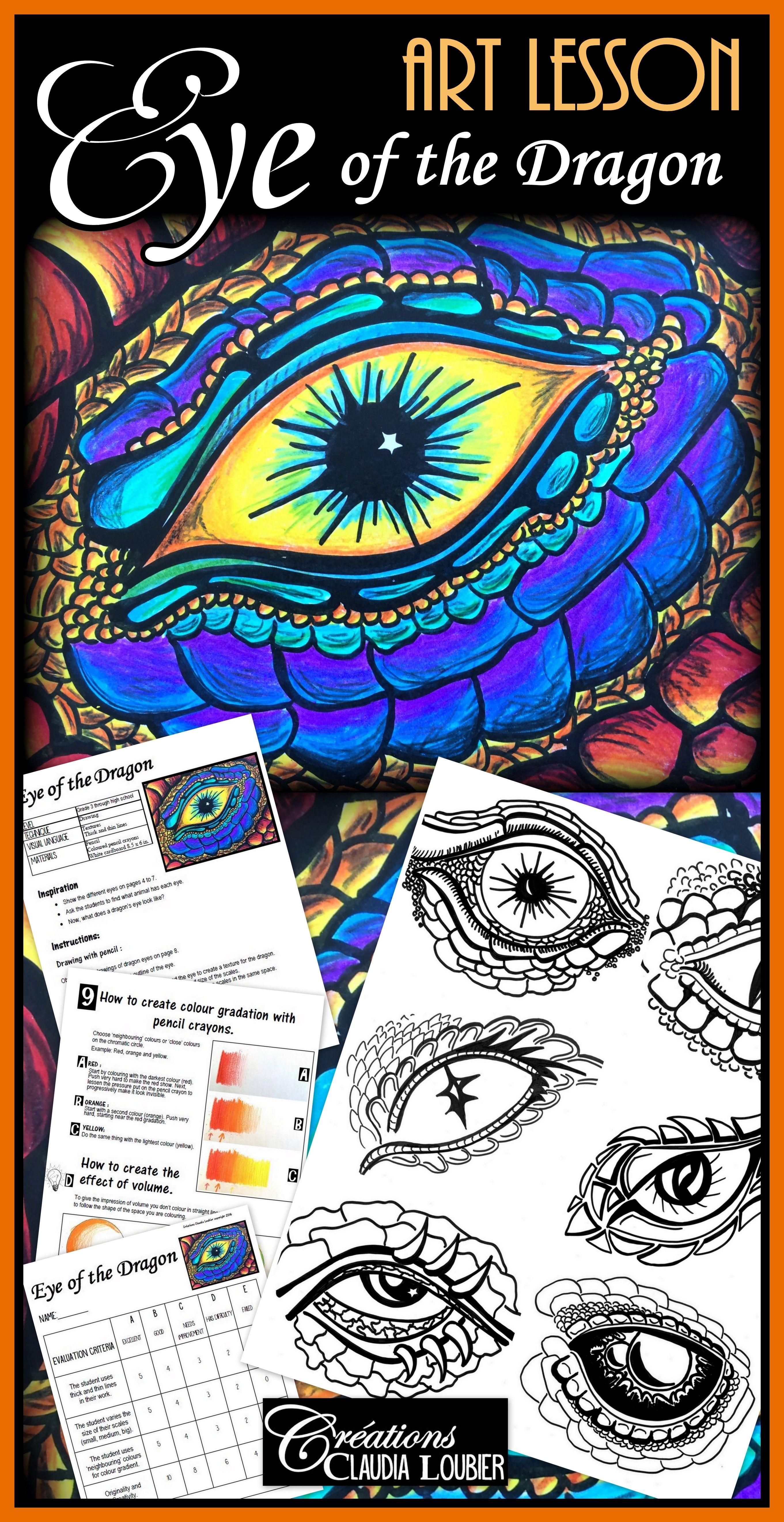 Eye Of The Dragon Art Lesson Plan