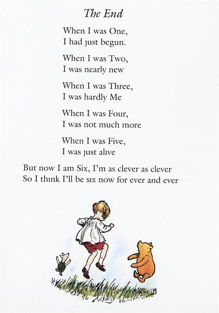 The End A Milne House At Pooh Corner Pinterest Poem