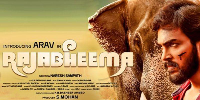 Raja Bheema audio rights acquired by Think Music