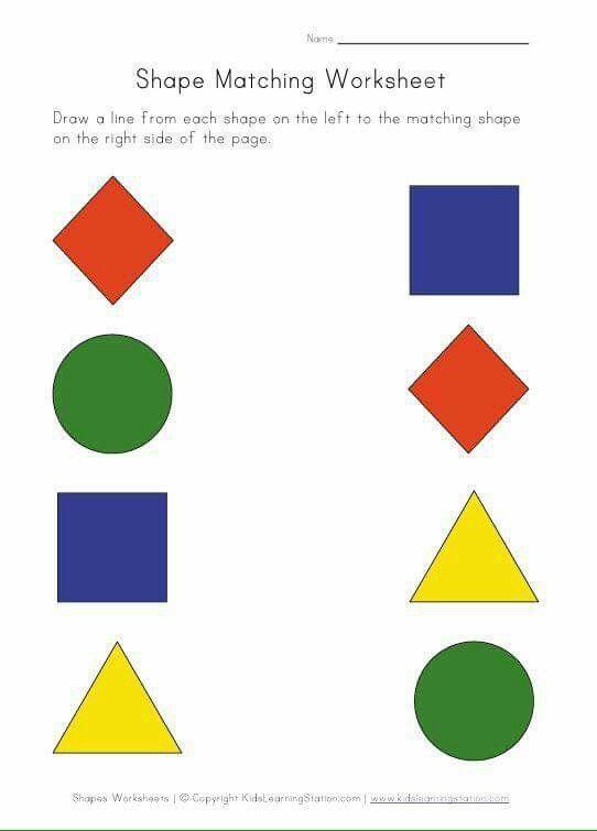 Pin By Hafida Ben Sen On Enfants Pinterest Preschool Education