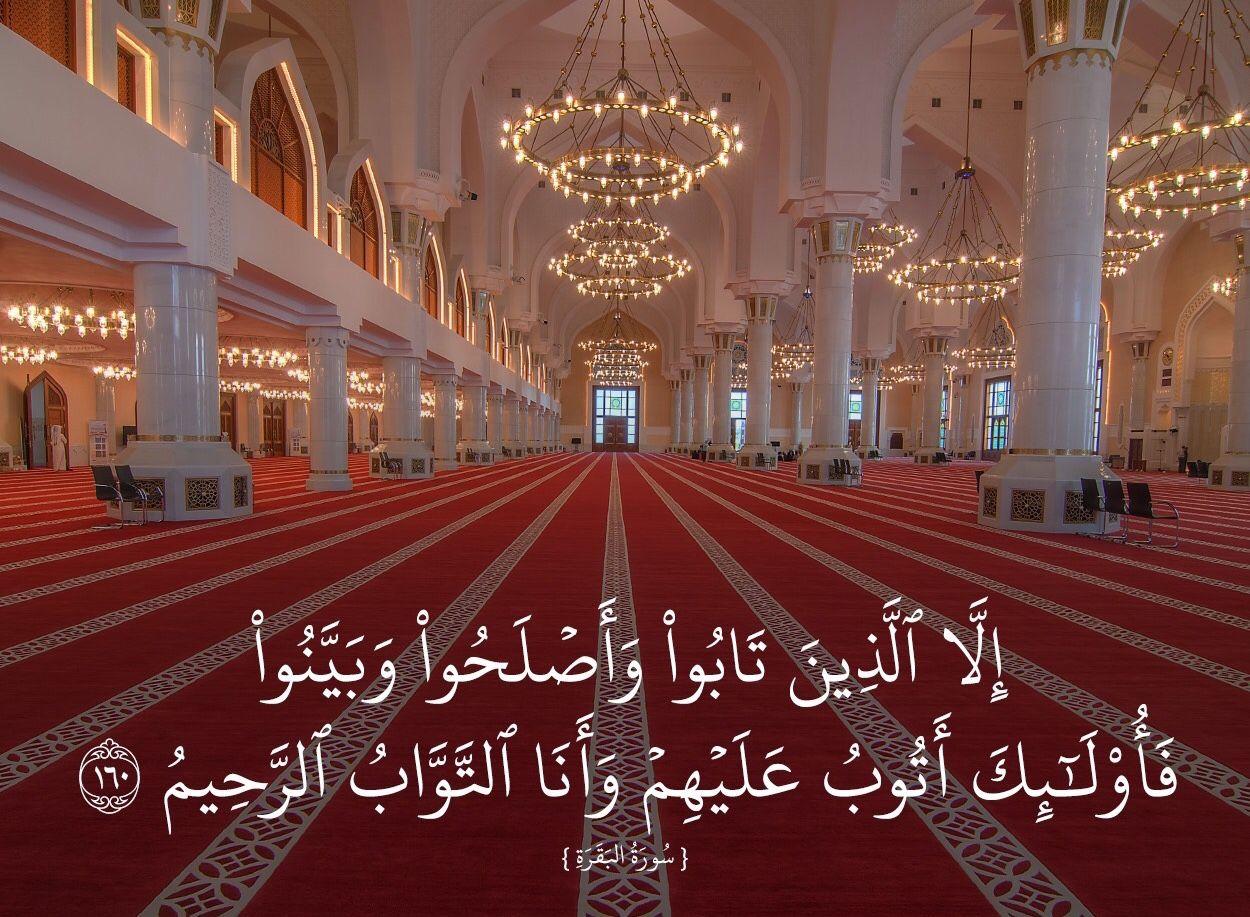 انوار رمضان كريم