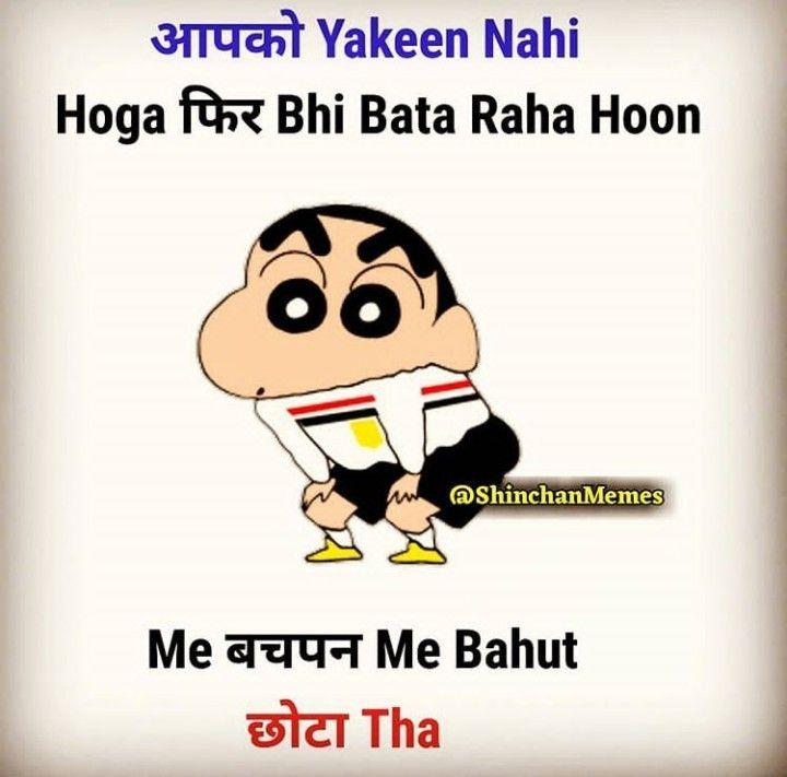 Bohotttttttttttt Funny Cartoons Jokes