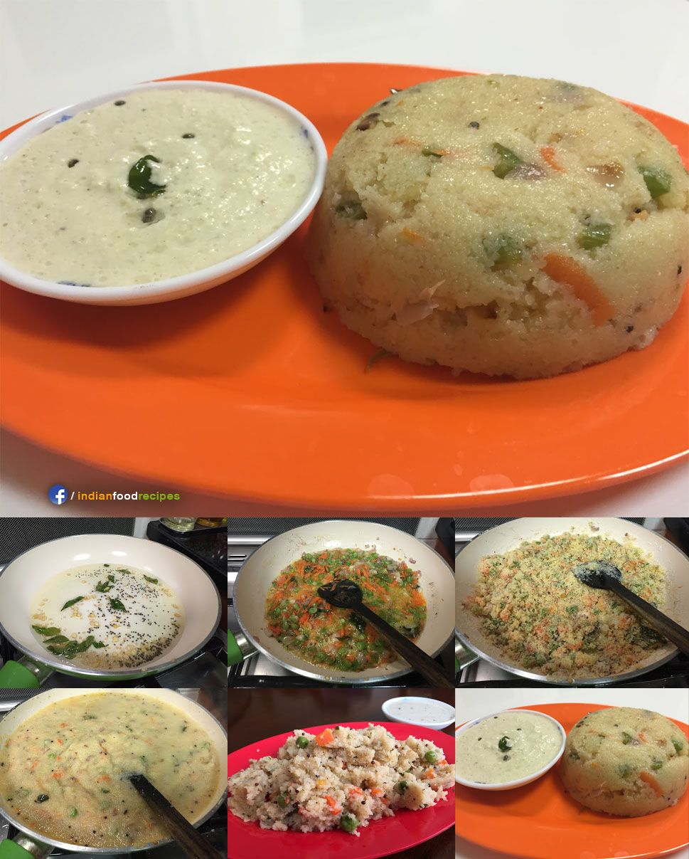 Instant Rava Upma recipe step by step (With images