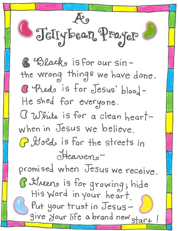 The Jellybean Prayer Free Printable Jellybean Prayer Easter
