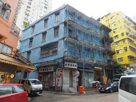 tenement buildings in hong kong In their own idiosyncratic way, hong kong's tong lau are as important architecturally as the hutongs (old alleyways and courtyards) of beijing and the shikumen (tenement buildings) of shanghai, reminding locals and visitors alike of the city-state's unique heritage.