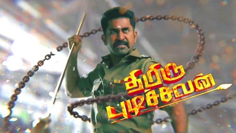 Vijay Antony's Thimirupudichavan Movie Sneak Peek