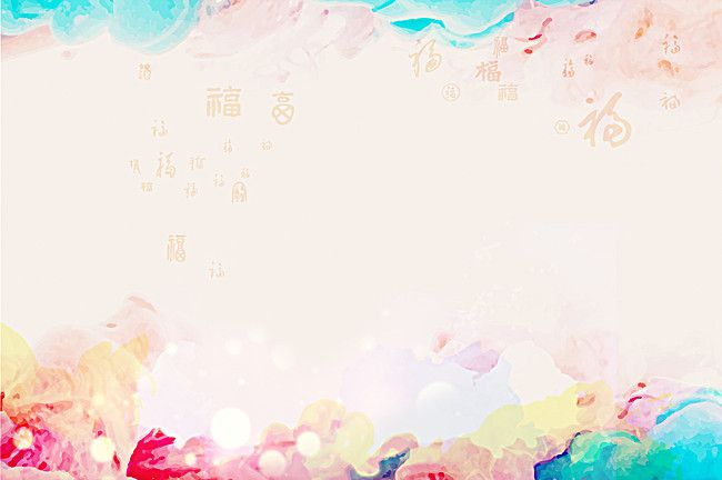 Pink Birthday Background