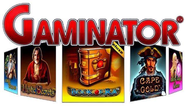 Игровые автоматы гаминаторы на деньги интернет казино бесплатные игровые автоматы