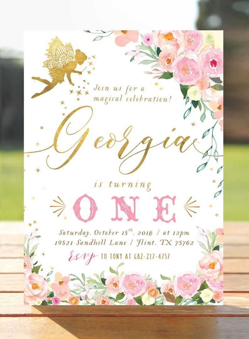 Fairy Birthday Invitation Pink Gold Fairy Woodland