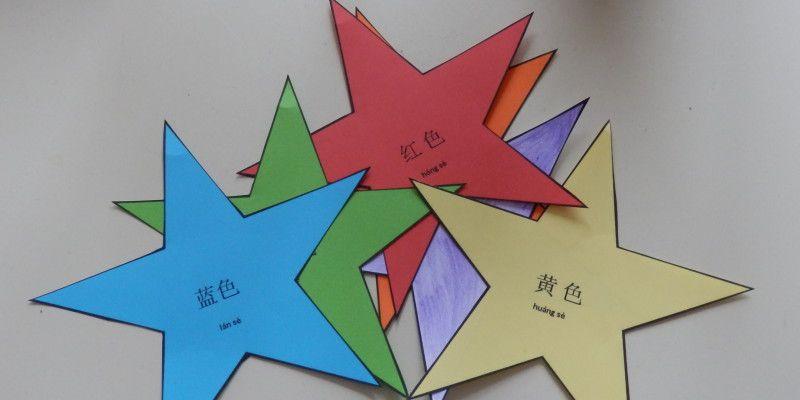 Ren je rot en zoek naar de kleur hong se! Leer de kleuren in het Chinees met dit leuke spel. Even uitprinten en klaar!