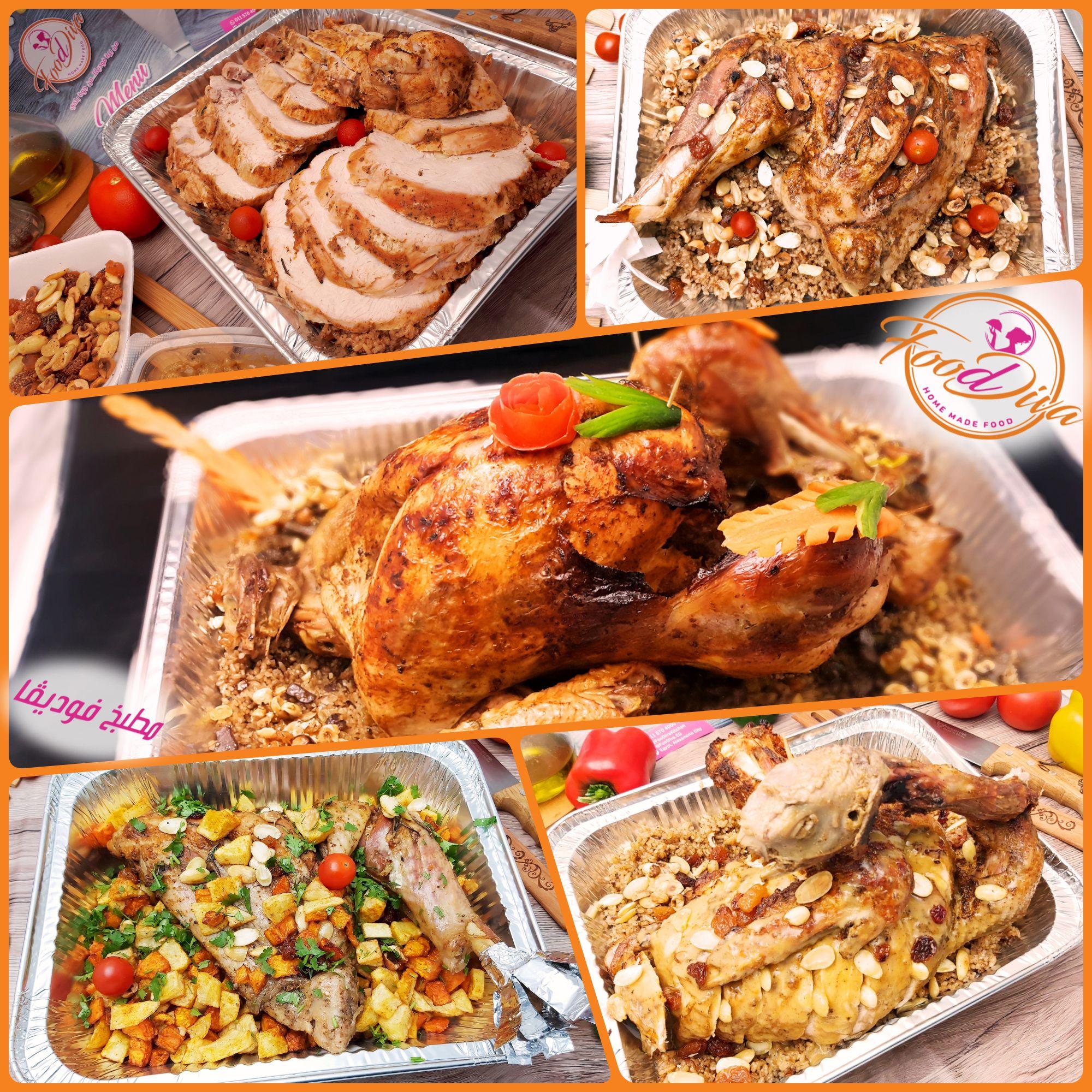 الرومي Chicken Wings Food Menu Items