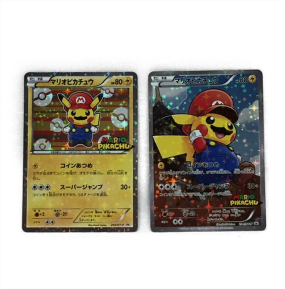 Pokemon Card Japanese 293 294 Mario Cosplay Pikachu Set Rare Used