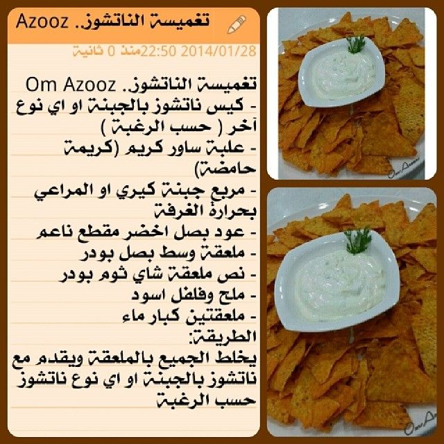 Instagram Photo By Omaziz Kitchen Omaziz Kitchen Iconosquare Food Food And Drink Instagram