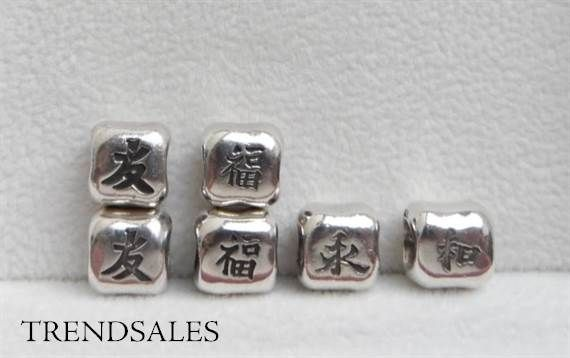 Pandora Retired Charms Chinese Symbols For 1 Friendship Nr