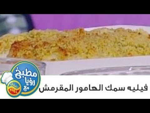 Pin On Food You Tube
