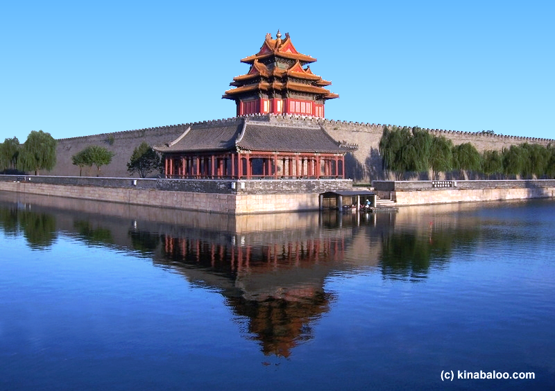 Golden River surrounding the Forbidden City, Beijing.