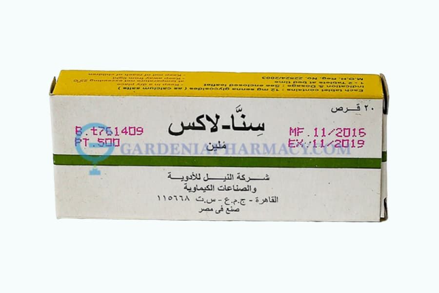 سنا لاكس Senna Lax Convenience Store Products