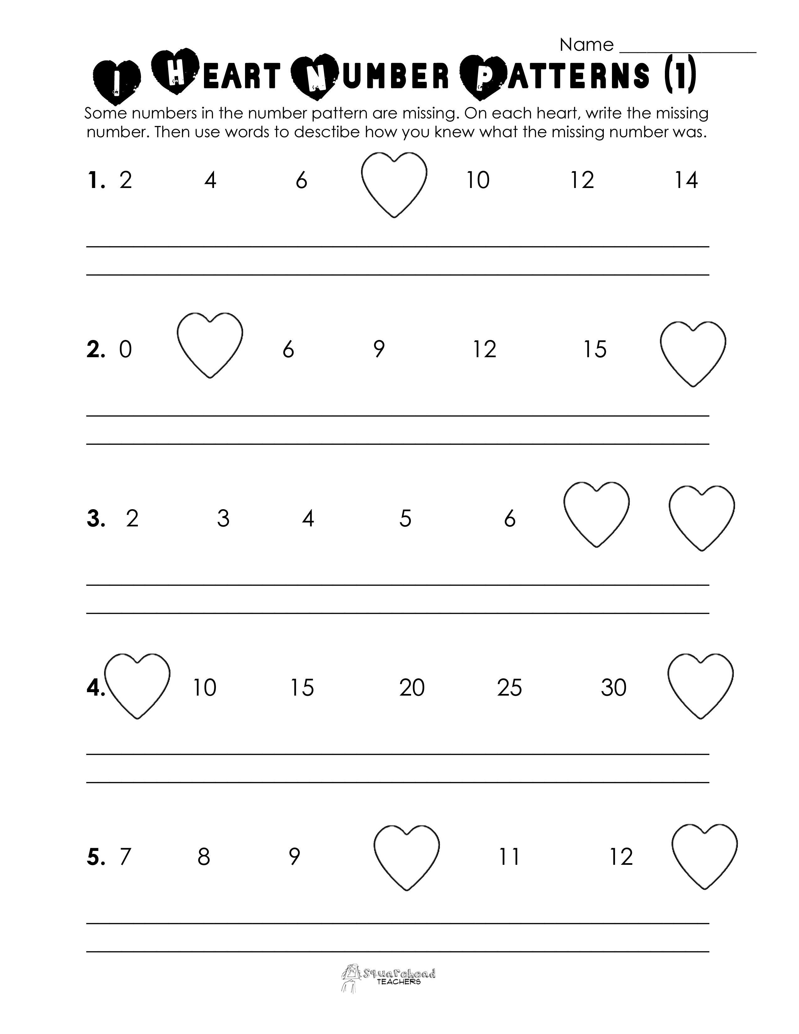 Valentines Day Number Patterns free worksheet – Valentines Day Worksheets