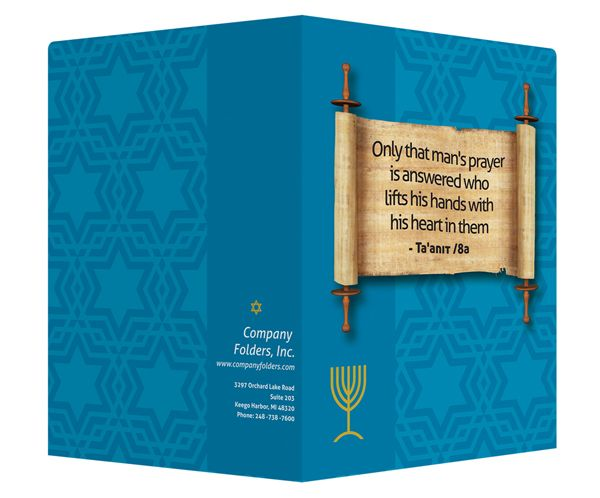 torah scroll jewish presentation folder design template for, Presentation templates